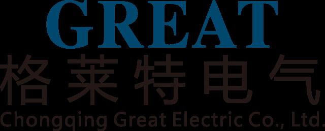 重庆格莱特电气有限公司